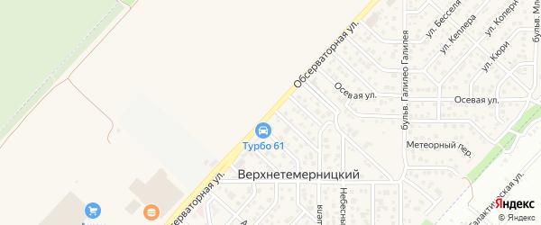 Обсерваторная улица на карте Верхнетемерницкого поселка Ростовской области с номерами домов