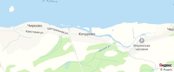 Карта деревни Кочурово в Вологодской области с улицами и номерами домов