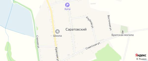 Клубный переулок на карте Саратовского хутора с номерами домов