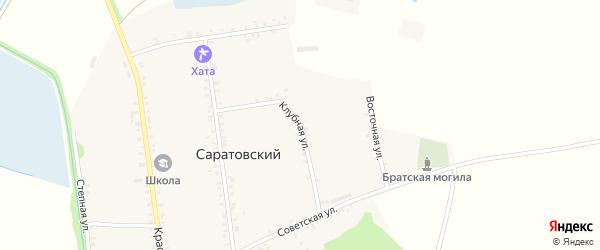 Клубная улица на карте Саратовского хутора Адыгеи с номерами домов