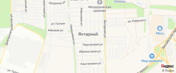 Карта Янтарного поселка в Ростовской области с улицами и номерами домов