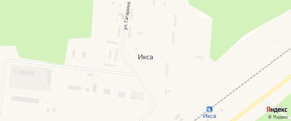 Улица Гагарина на карте поселка Иксы с номерами домов