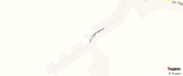Улица Сергиенко на карте Колодежного села Воронежской области с номерами домов