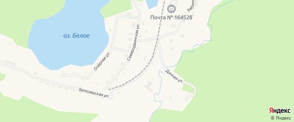 Северодвинская улица на карте поселка Белого Озера с номерами домов