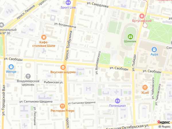 Улица Свободы на карте Ярославля с номерами домов — MapData.ru