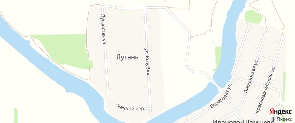 Улица Кочубея на карте хутора Лугани Ростовской области с номерами домов