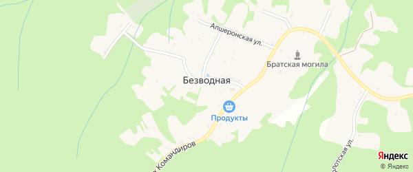 Улица Красных Командиров на карте Безводной станицы Адыгеи с номерами домов