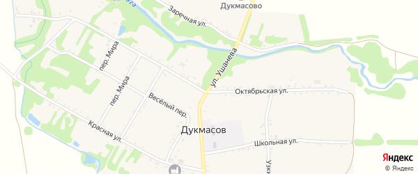Улица Ушанева на карте хутора Дукмасов Адыгеи с номерами домов