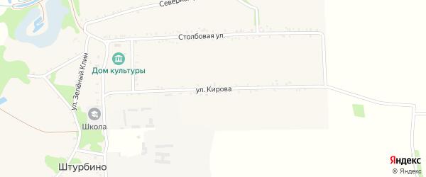 Улица Кирова на карте села Штурбино Адыгеи с номерами домов