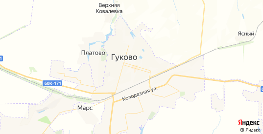 Карта Гуково с улицами и домами подробная. Показать со спутника номера домов онлайн