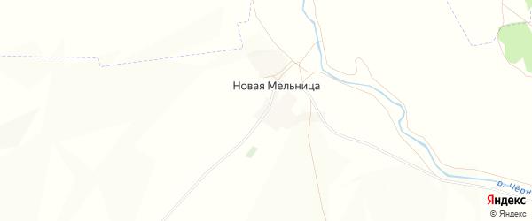 Карта хутора Новой Мельницы в Воронежской области с улицами и номерами домов