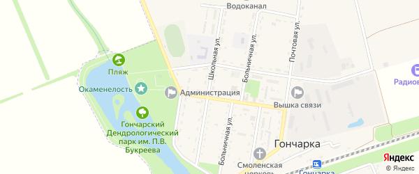 Школьная улица на карте поселка Гончарки Адыгеи с номерами домов