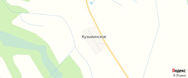 Карта деревни Кузьминского в Вологодской области с улицами и номерами домов