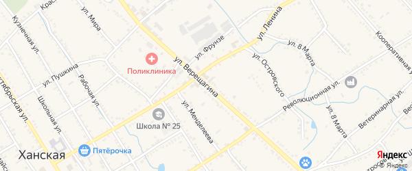 Улица Верещагина на карте Ханской станицы с номерами домов