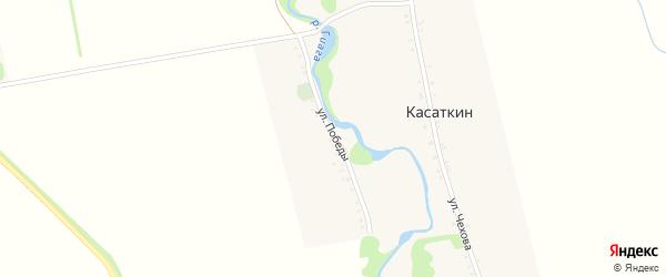Улица Победы на карте хутора Касаткина Адыгеи с номерами домов