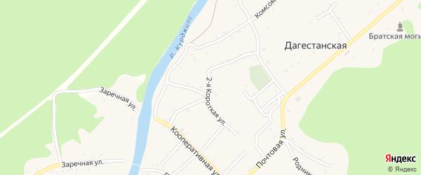 Короткая 2-я улица на карте Дагестанской станицы Адыгеи с номерами домов
