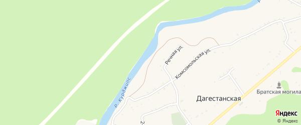 Речная улица на карте Дагестанской станицы Адыгеи с номерами домов