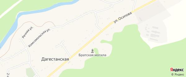 Улица Осипова на карте Дагестанской станицы Адыгеи с номерами домов