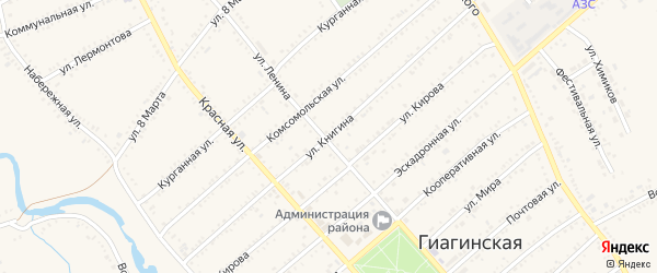 Улица Книгина на карте Гиагинской станицы с номерами домов