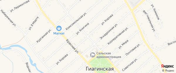 Улица Кирова на карте Гиагинской станицы Адыгеи с номерами домов