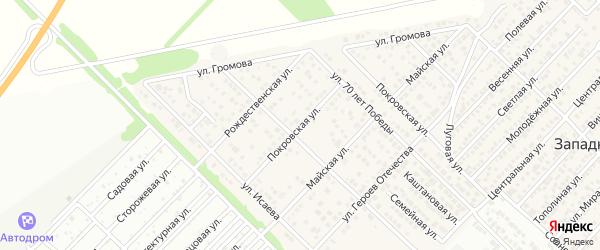 Покровская улица на карте Западного поселка с номерами домов