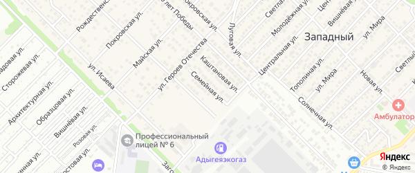 Семейная улица на карте Западного поселка с номерами домов