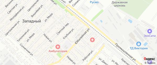 Клубный переулок на карте Западного поселка с номерами домов