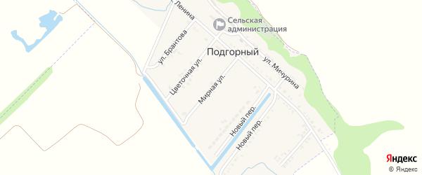Мирная улица на карте Подгорного поселка с номерами домов