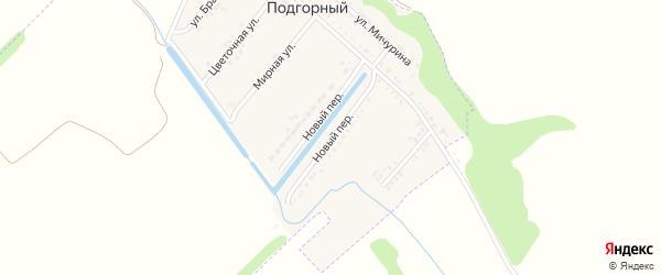 Новый переулок на карте Подгорного поселка с номерами домов