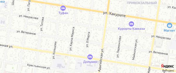 Улица 8 Марта на карте Майкопа с номерами домов