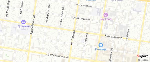 Курганная улица на карте Майкопа с номерами домов