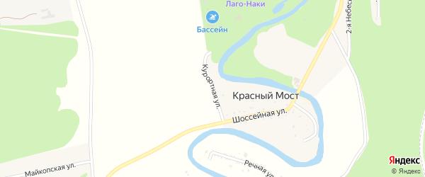 Курортная улица на карте хутора Красного Моста Адыгеи с номерами домов