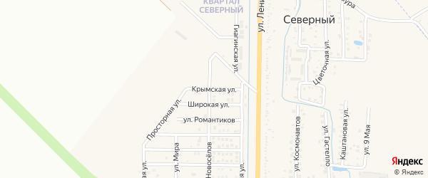 Крымская улица на карте Северного поселка с номерами домов