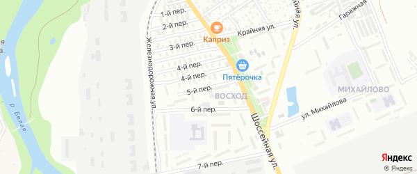 5-й переулок на карте Озерного с номерами домов
