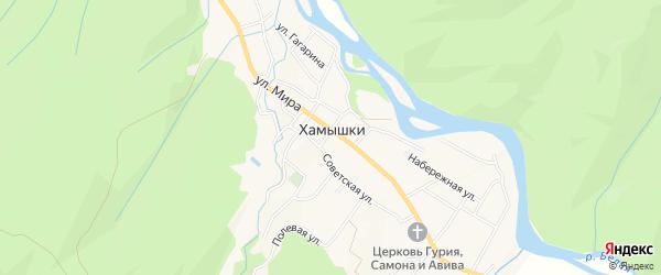 Карта села Хамышек в Адыгее с улицами и номерами домов