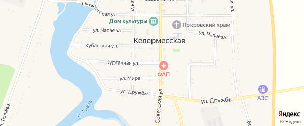 Курганная улица на карте Келермесской станицы Адыгеи с номерами домов