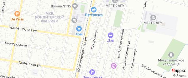 Кужорская улица на карте Майкопа с номерами домов