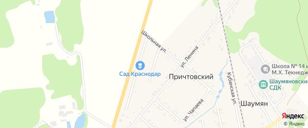 Улица 50-летия Победы на карте Причтовского хутора Адыгеи с номерами домов