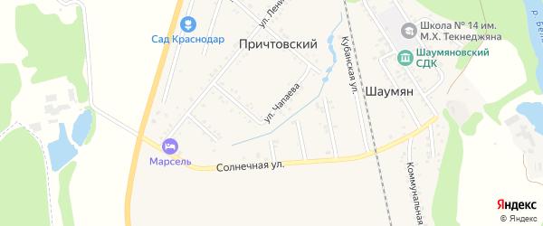 Улица Чапаева на карте Причтовского хутора с номерами домов