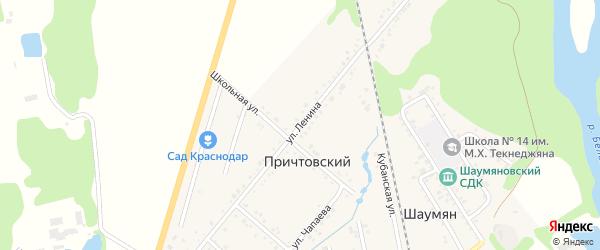 Улица Ленина на карте Причтовского хутора Адыгеи с номерами домов