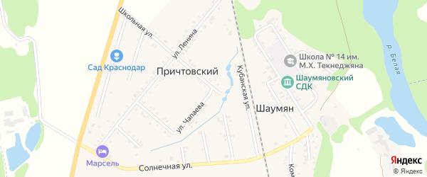 Школьная улица на карте Причтовского хутора Адыгеи с номерами домов