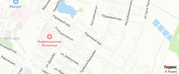Парковый переулок на карте Майкопа с номерами домов