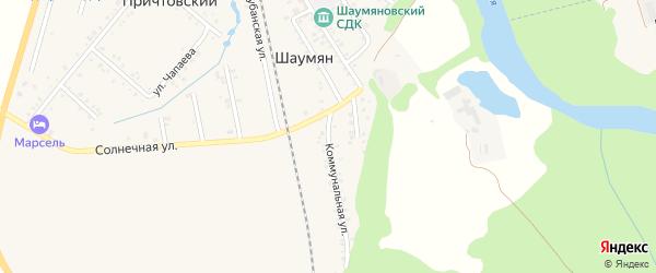 Коммунальная улица на карте хутора Шаумяна Адыгеи с номерами домов