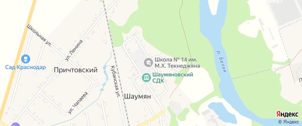 Комсомольская улица на карте хутора Шаумяна с номерами домов