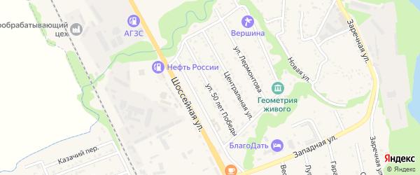 Улица 50 лет Победы на карте Тульского поселка Адыгеи с номерами домов