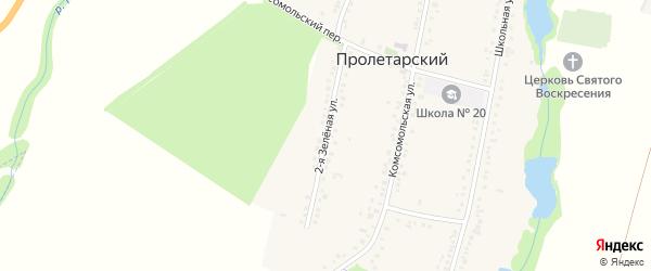 Зеленая 2-я улица на карте Пролетарского хутора Адыгеи с номерами домов