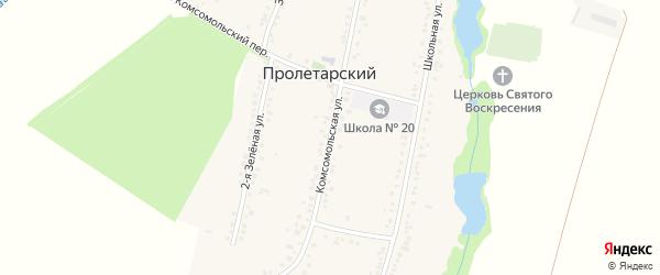 Комсомольская улица на карте Пролетарского хутора Адыгеи с номерами домов