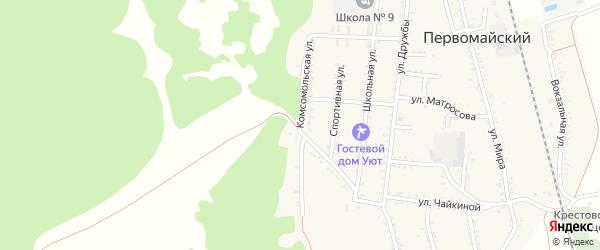 Комсомольская улица на карте Первомайского поселка Адыгеи с номерами домов