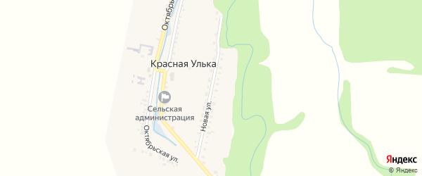 Новая улица на карте хутора Красной Ульки Адыгеи с номерами домов