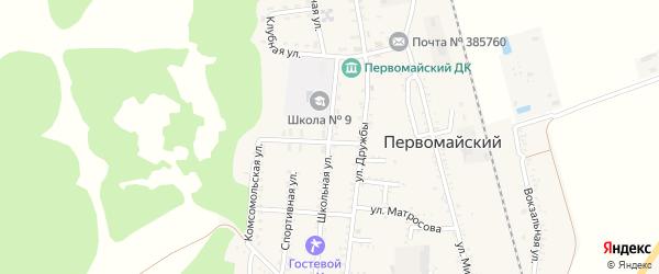 Школьная улица на карте Первомайского поселка Адыгеи с номерами домов
